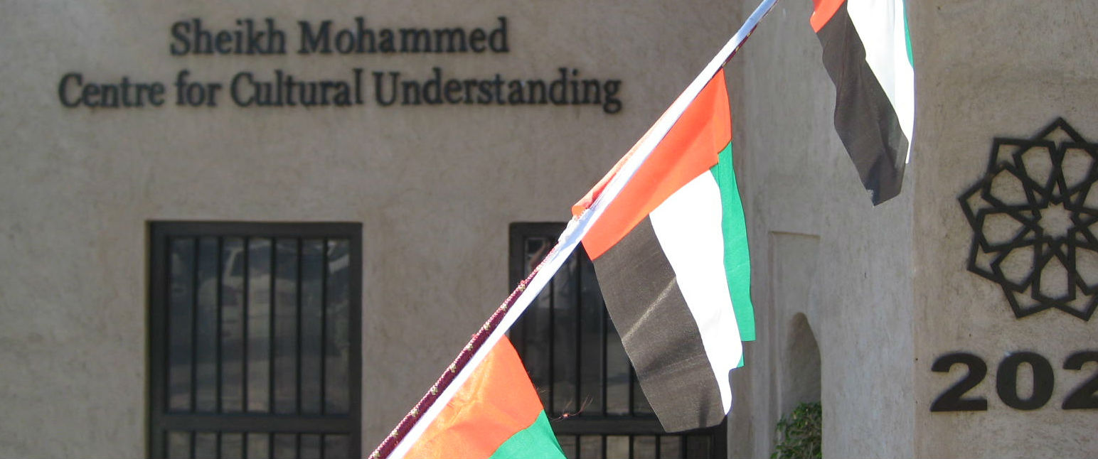 Dubai Fam Centre