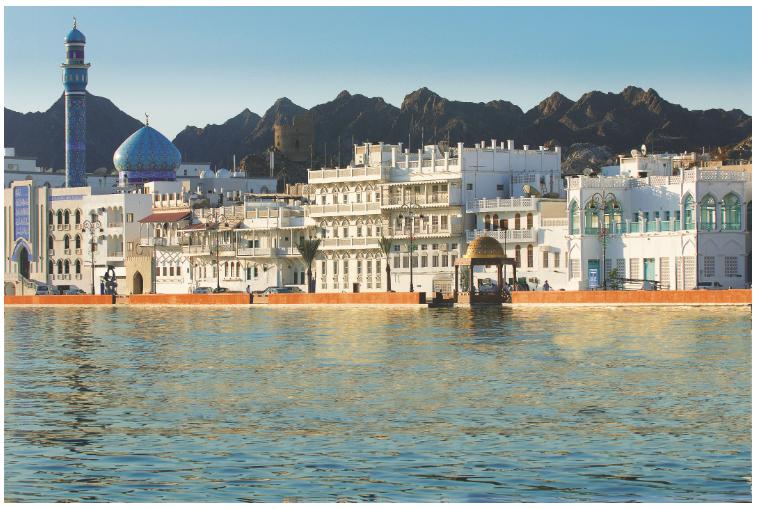 Oman's hotels ooze luxury