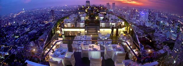 Banyan Tree Hotel Bangkok Vertigo Bar